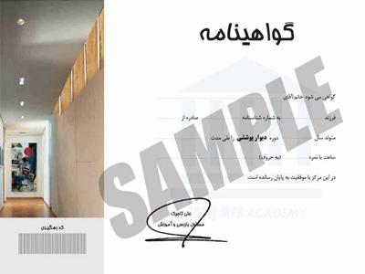 شرکت کناف ایران
